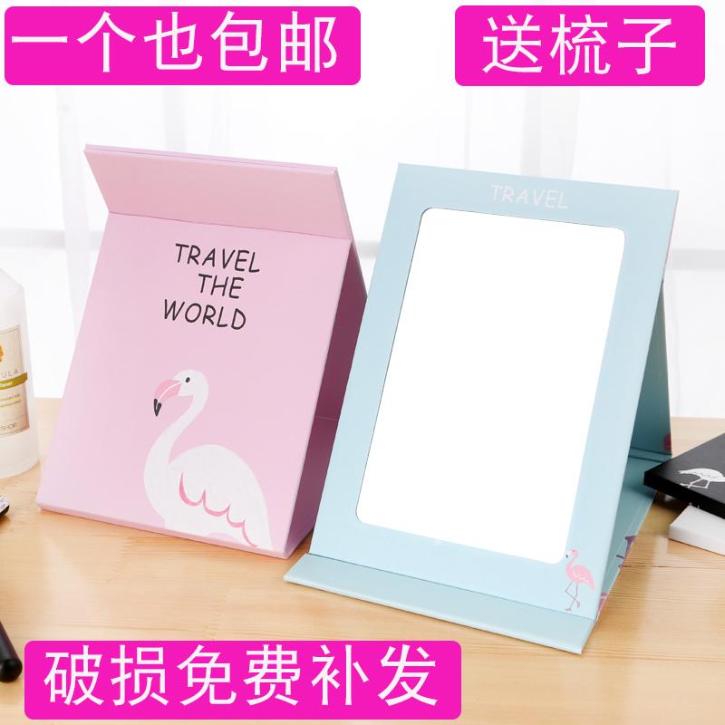 Зеркало рабочий стол сложить косметическое зеркало большой размер соус зеркало портативный милый бумага зеркало портативный маленькое зеркало закутать ребенка почта
