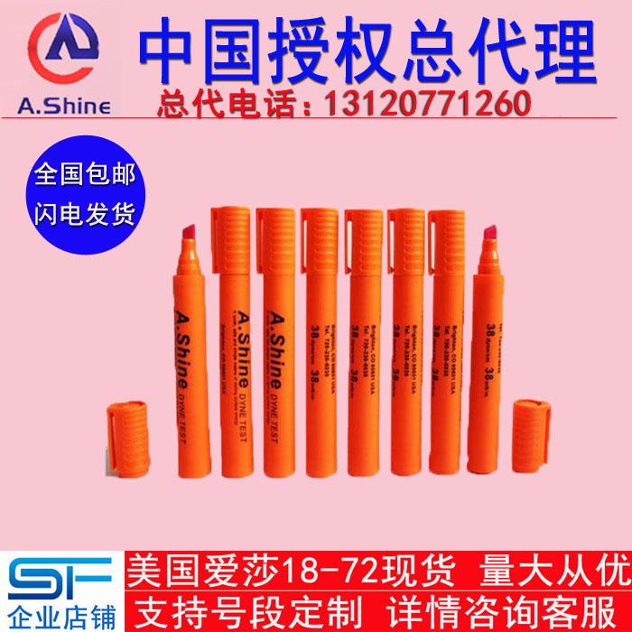 Ручка Corona Aisha A.Shine Dyne Pen Пластиковая пленка Surface Test pen Dyne Соединенные Штаты Америки A.S оригинал