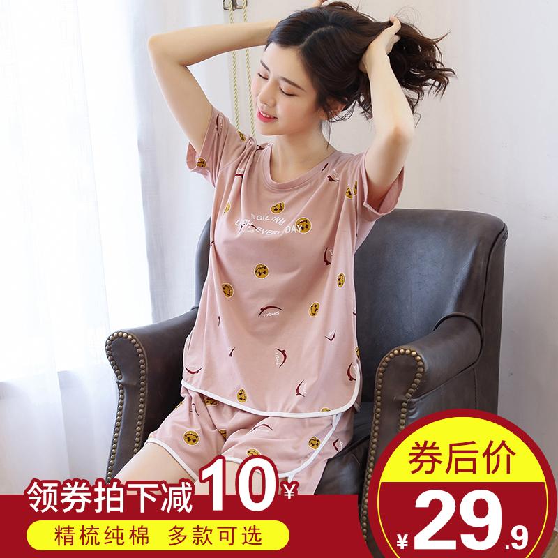 韩版睡衣女夏套装短袖清新纯棉大码宽松胖mm学生家居服20-30元