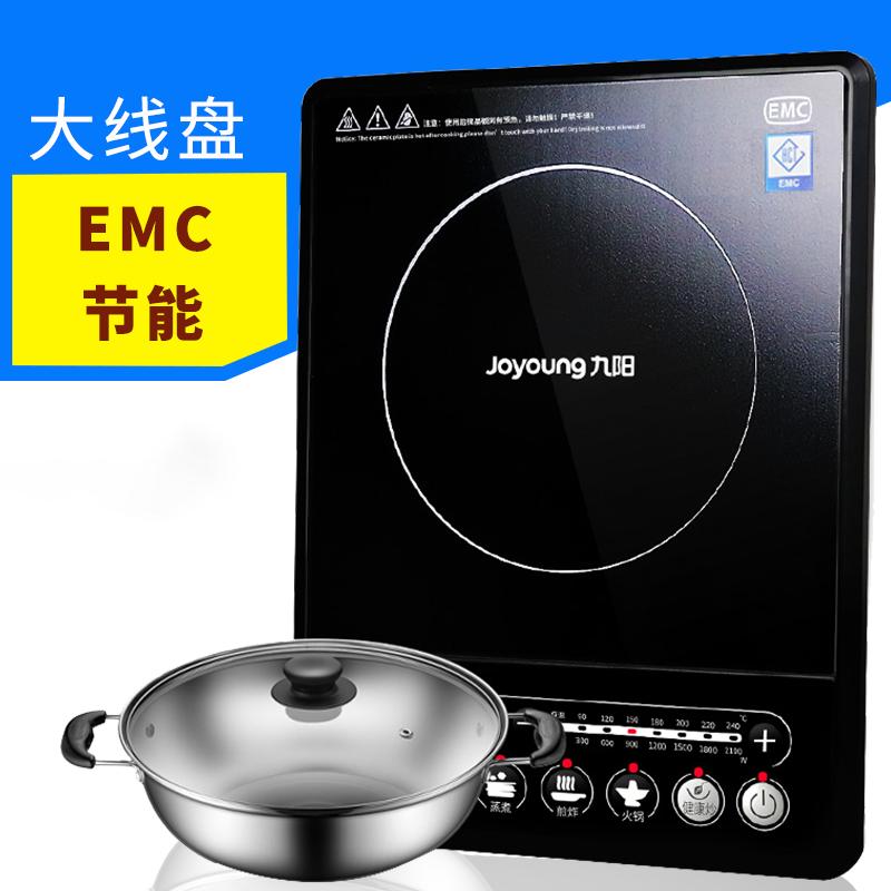 Joyoung/九阳 JYC-21ES55C火锅电磁炉多功能家用电磁炉灶