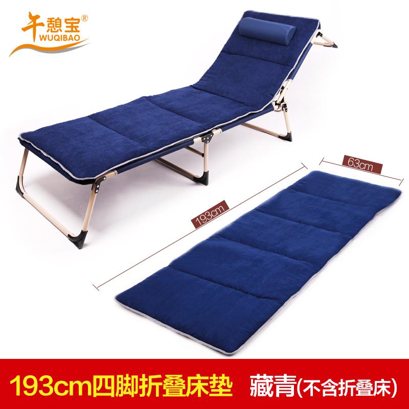 Полдень отдых сокровище поддерживающий шезлонг хлопок подушка специальный обивка песчаный пляж обивка офис комната складной стул коврик полдень остальные кровать