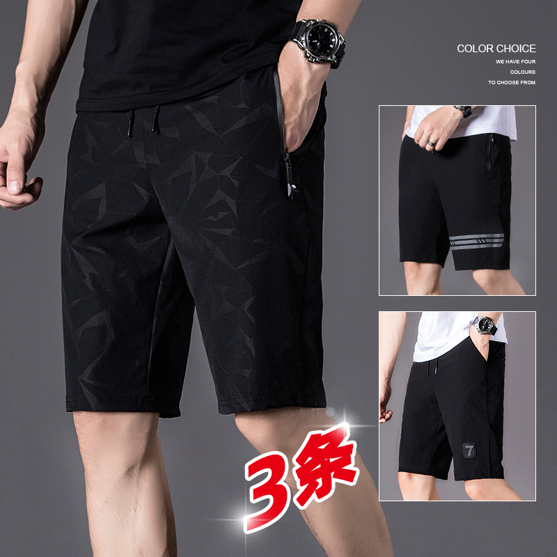 Summer thin sports shorts men's summer 5-point pants quick drying 5-point beach pants casual pants loose ice silk pants trend 7