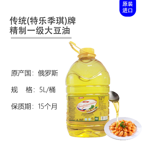 Russian original imported traditional (telodqi) brand refined first-class soybean oil (non GMO) 5L package