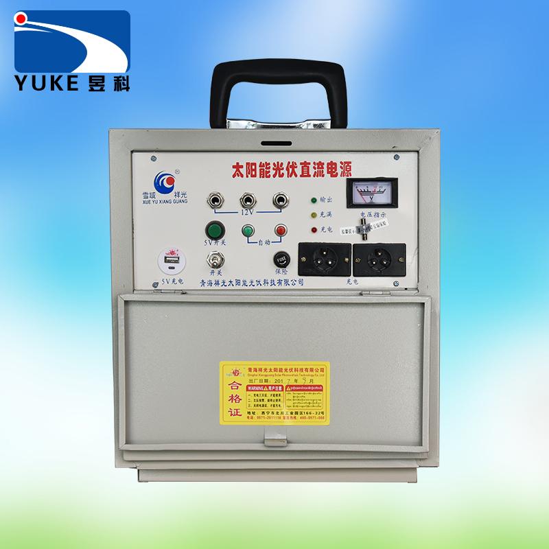 太阳能光伏直流电源尼色/昱科智能一体机充电照明多功能智能电源