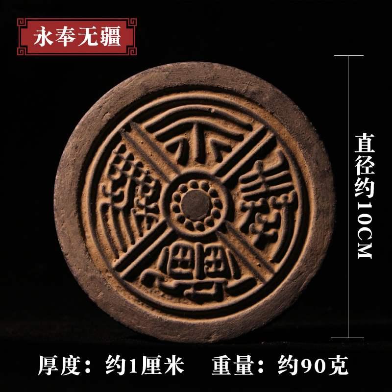 Глиняные печати  Артикул 641515909820