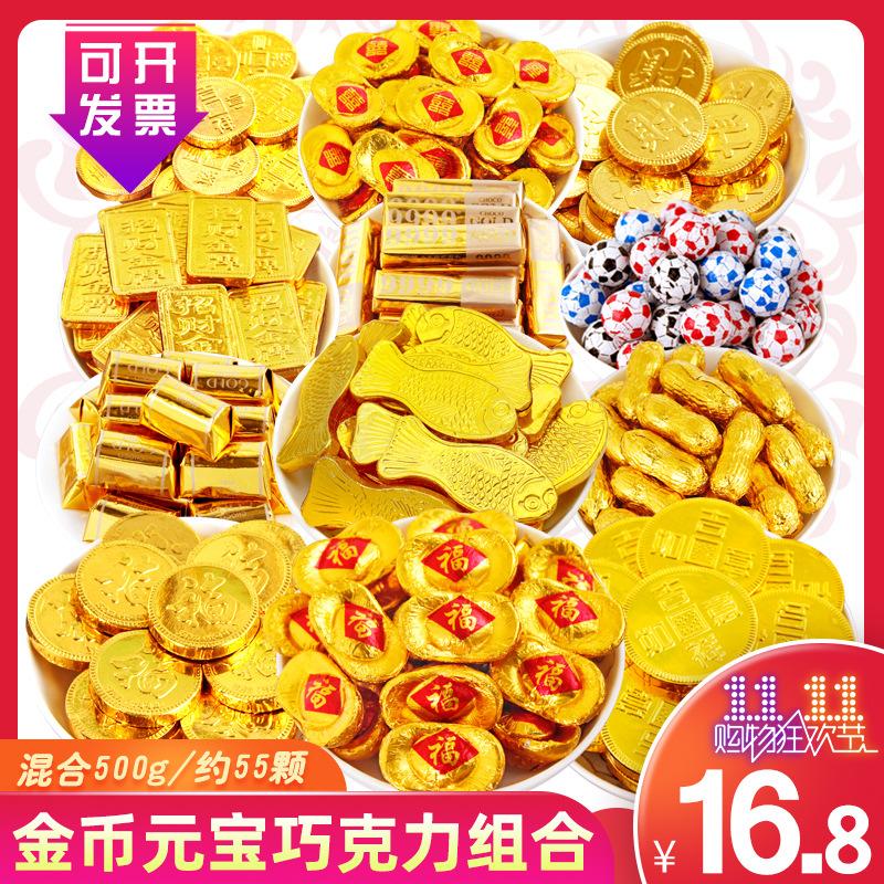 汇福园金币元宝金条花生巧克力散装500g喜糖烘焙生日蛋糕装饰年货