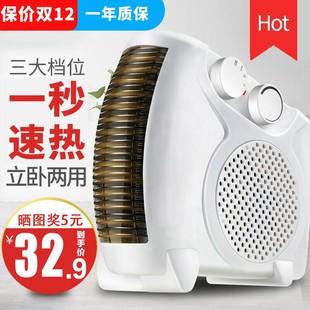 兴安邦乐迷你暖风机家用取暖器节能省电小型电暖器冷暖两用小空调