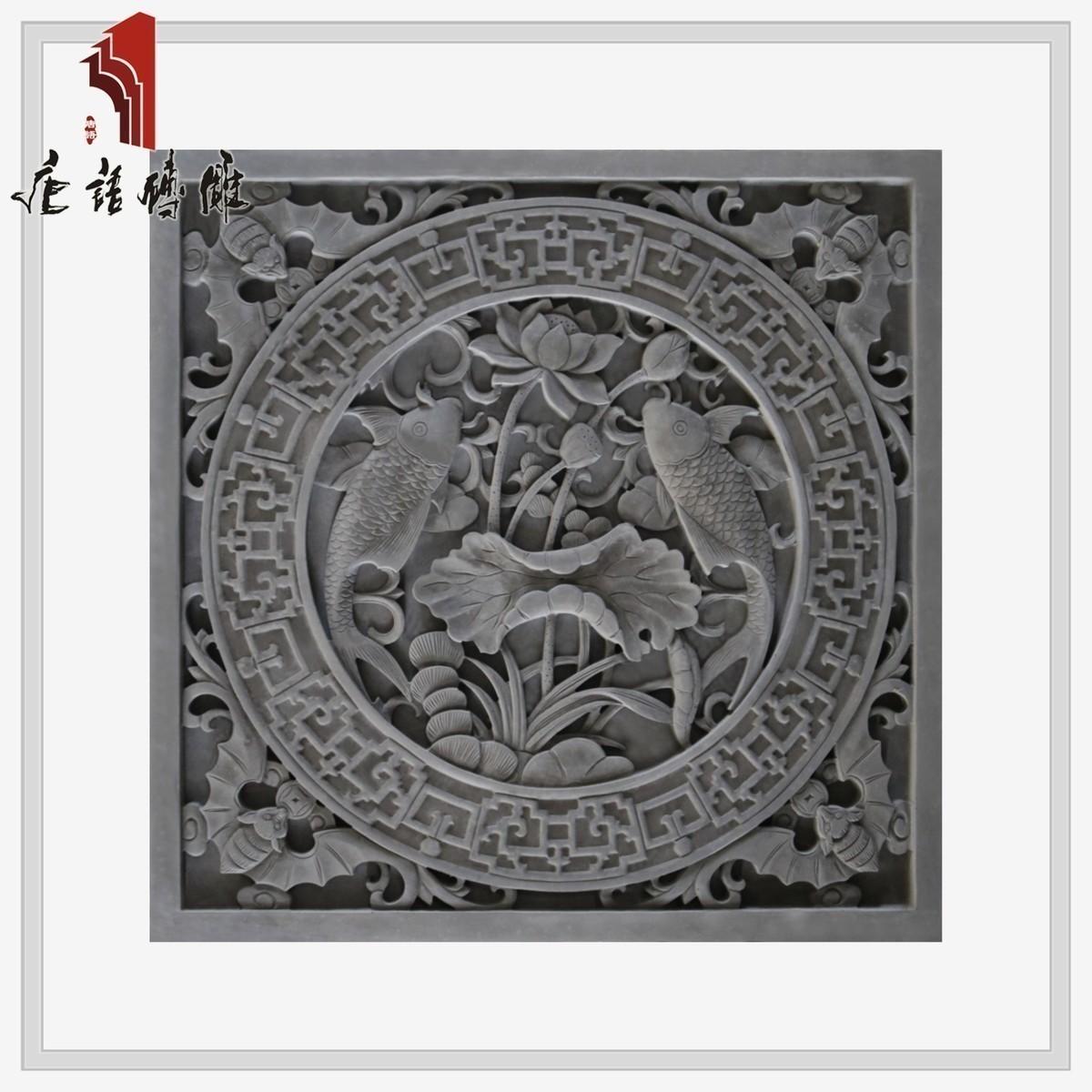 北京唐语砖雕古建材料中式影壁照壁墙青砖80*80cm连年有余ZF800-2