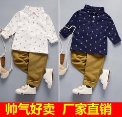 童装批发厂家直销 0-5岁男童儿童 春秋款外贸休闲长袖两件套装