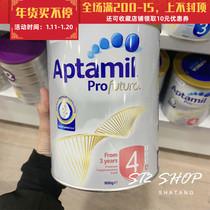 新包装澳洲Aptamil爱他美白金铂金版婴幼奶粉4段3周岁以上