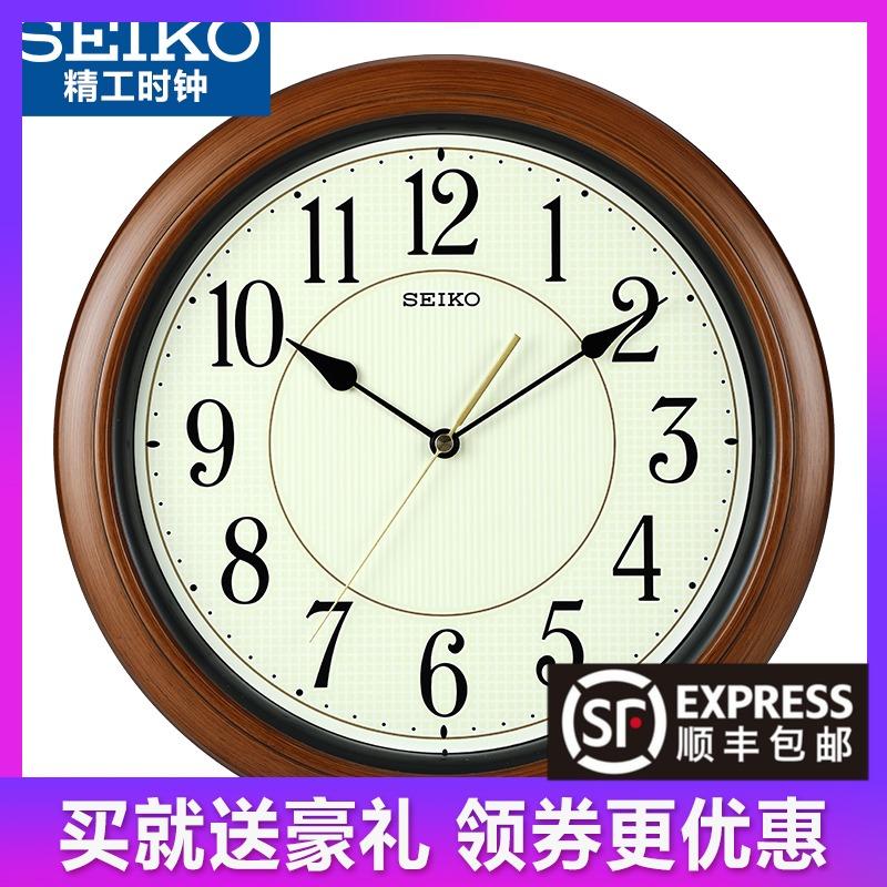 Часы на стену Артикул 548214503365