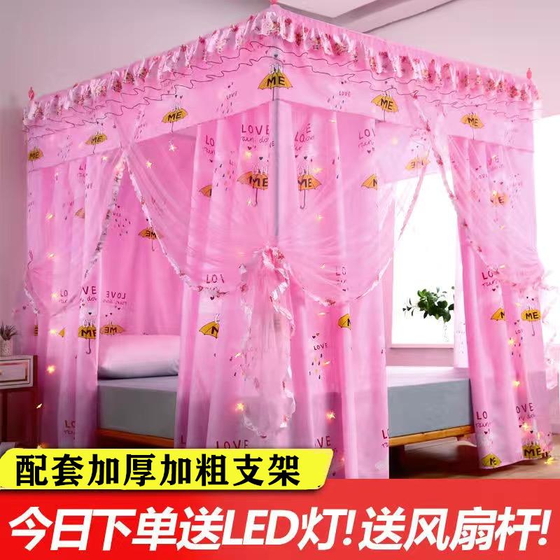 家用床幔物理遮光床帘公主风双层防尘落地蚊帐1.5米1.8m双人布帘