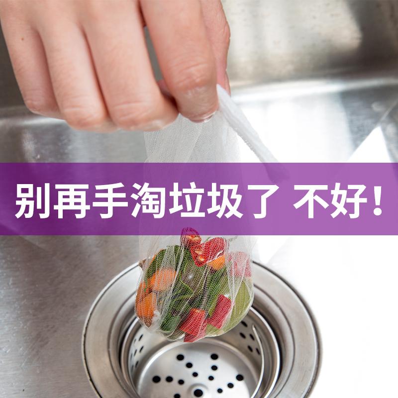 厨房水槽过滤网倒茶叶下水道水池洗碗槽地漏提笼排水口垃圾过滤网