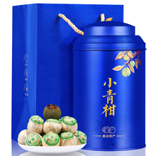 Cloud fog orchid fragrance small orange court Pu'er tea orange Pu'er tea Xinhui orange peel ripe tea gift box tea 500g
