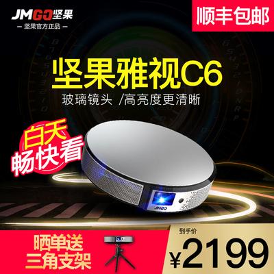 堅果p1投影機怎么樣,jmgo堅果p2投影儀好不好
