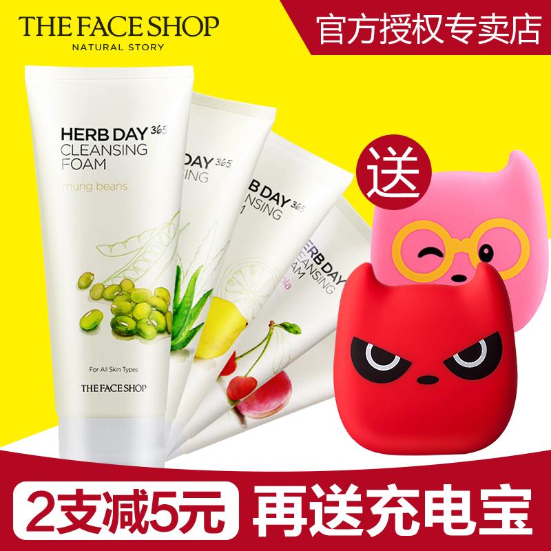 thefaceshop沐格专卖店
