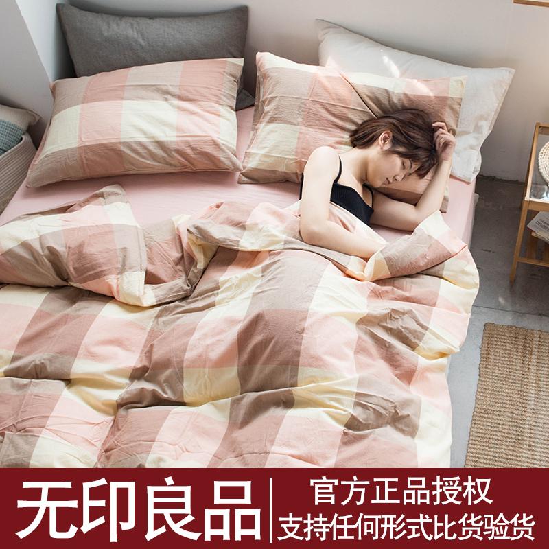151.20元包邮无印良品水洗棉床上四件套1.8全棉被套三件套1.5纯棉床单超柔裸睡