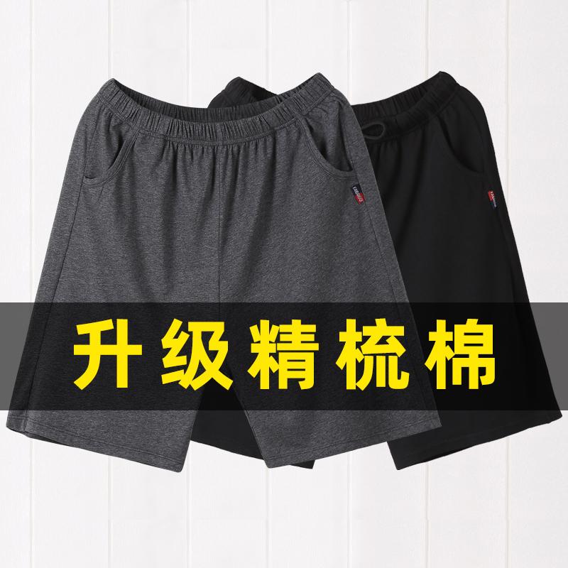 睡裤男士夏季纯棉居家休闲大裤衩宽松薄款大码运动五分裤家居短裤