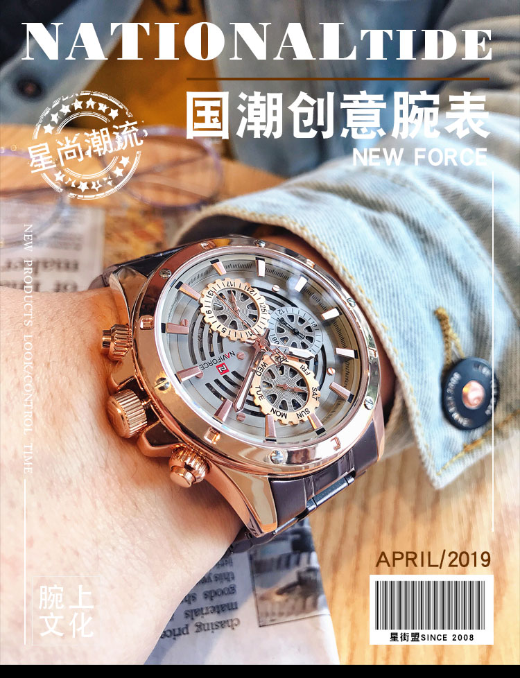 男士手表时尚潮流钢带男表全自动机械手表防水大学生手表精品腕表