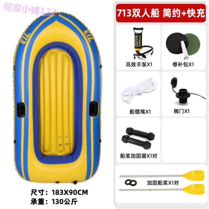 Kayak Double Inflatable Boat thickened rubber boat rowing fishing boat 2 / 3 / 4 person rafting boat storming boat