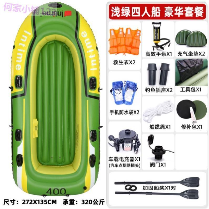Inflatable boat, rubber boat, thickened fishing boat, soft bottom, wear-resistant, grab and stack paddle, vehicle drifting, portable Kayak
