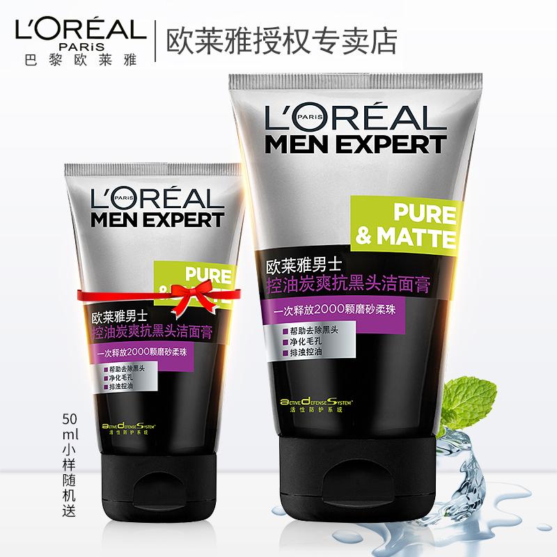 Л'ореаль мужской facial cleanser контроля уровня масла идти черноголовых сокращаться волосы отверстие скраб идти масло моющее средство отправить в сша белый угри печать