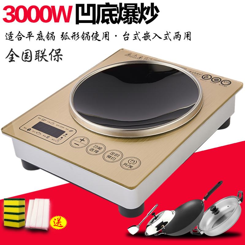Rongxi induction cooker concave household fried high power 3000W special price waterproof hot pot induction cooker