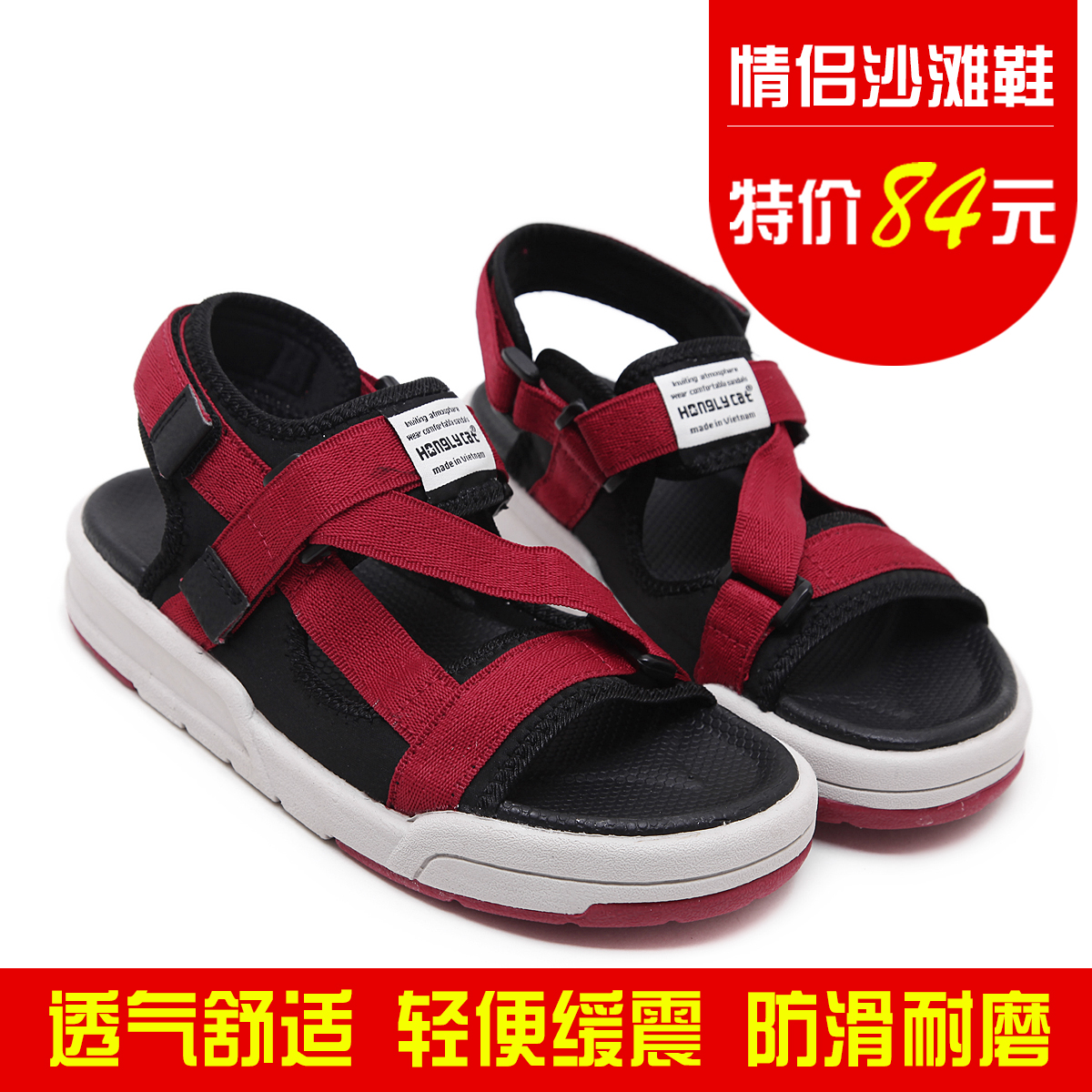 Sandals womens summer 2017 new Korean student flat Roman shoes womens Velcro couple sports beach sandals