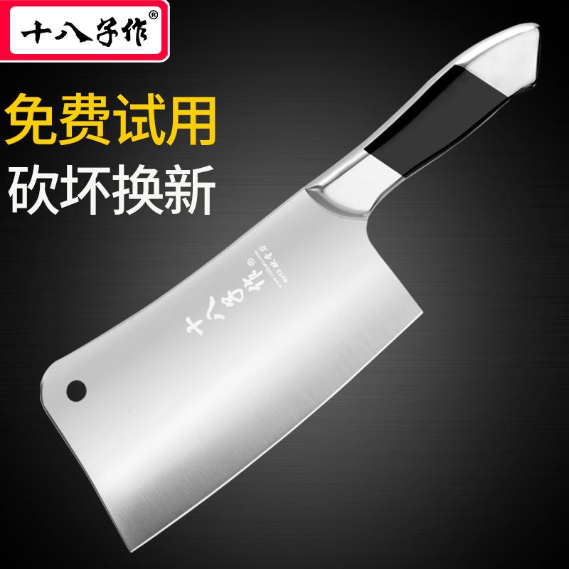 Восемнадцать для откосов домашнего костного ножа для Нож для ножа утепленный Костяной нож