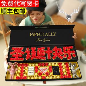 德芙巧克力礼盒装送女友女生表白情人节创意浪漫生日礼物糖果