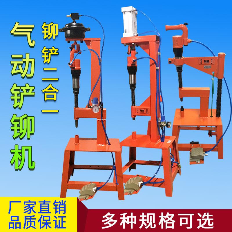 Пневматические инструменты Артикул 602951291213