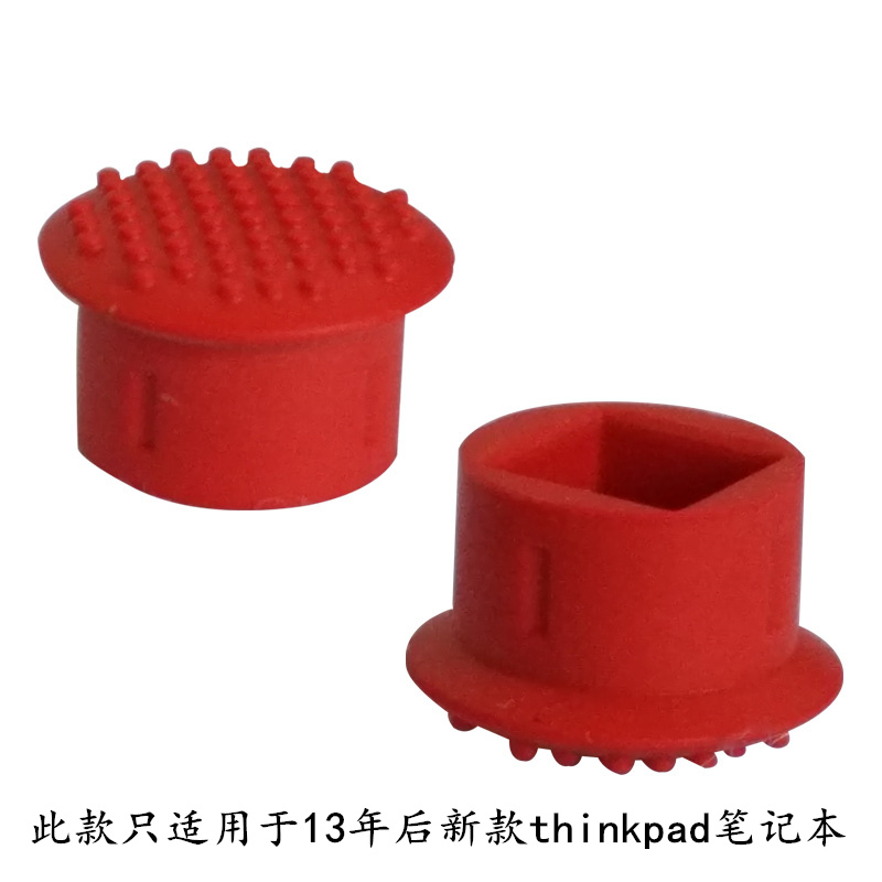 Small mouth new ThinkPad small red hat IBM small red dot Lenovo notebook accessories pointing stick rocker computer