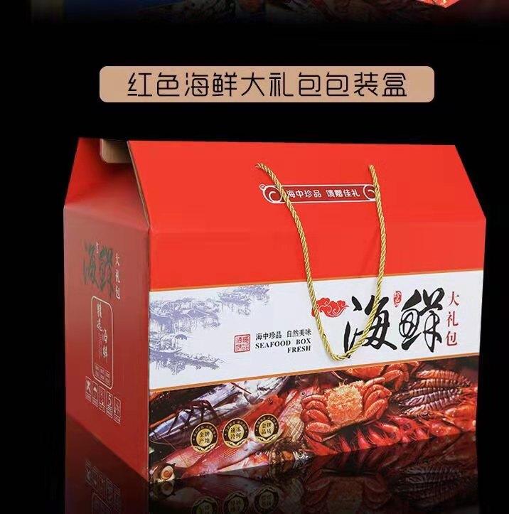 佛跳墙盆菜加热即食家宴海鲜聚会 私房半成品菜礼盒1.5kg