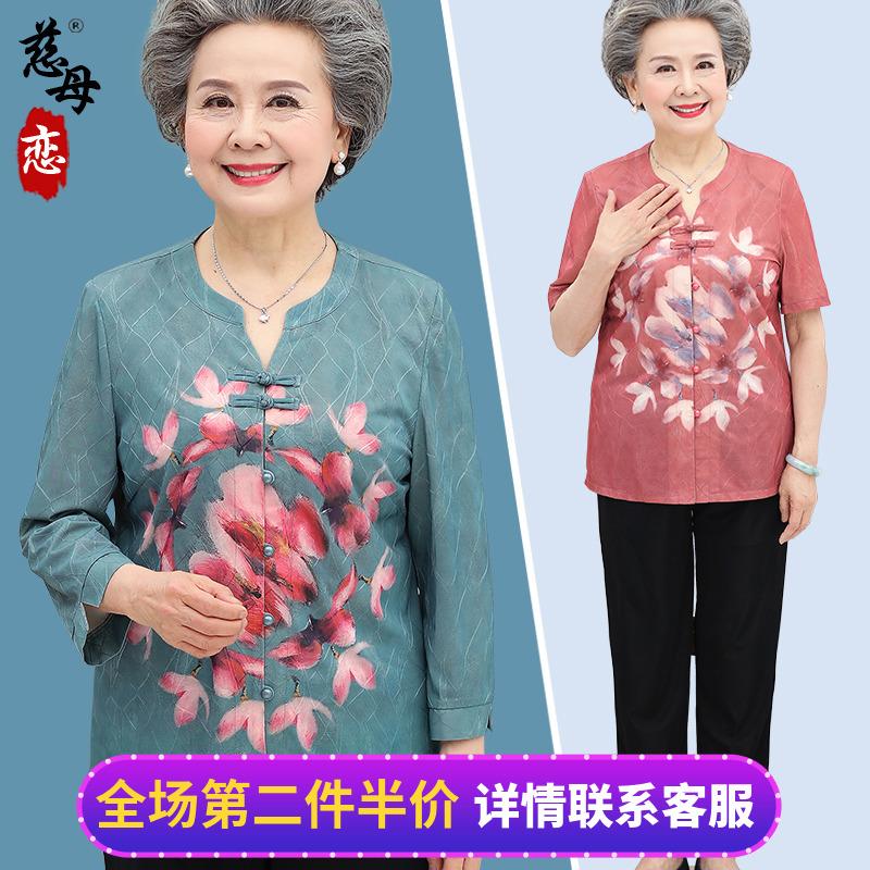 中老年人夏装女装奶奶装60-70岁两件套老人衣服短袖老年装女妈妈