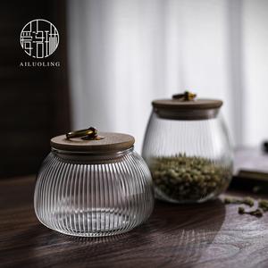 爱洛琳日式条纹玻璃干果储物收纳罐