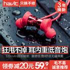 毛不易代言海威特!I39无线运动蓝牙耳机 券后¥29.9