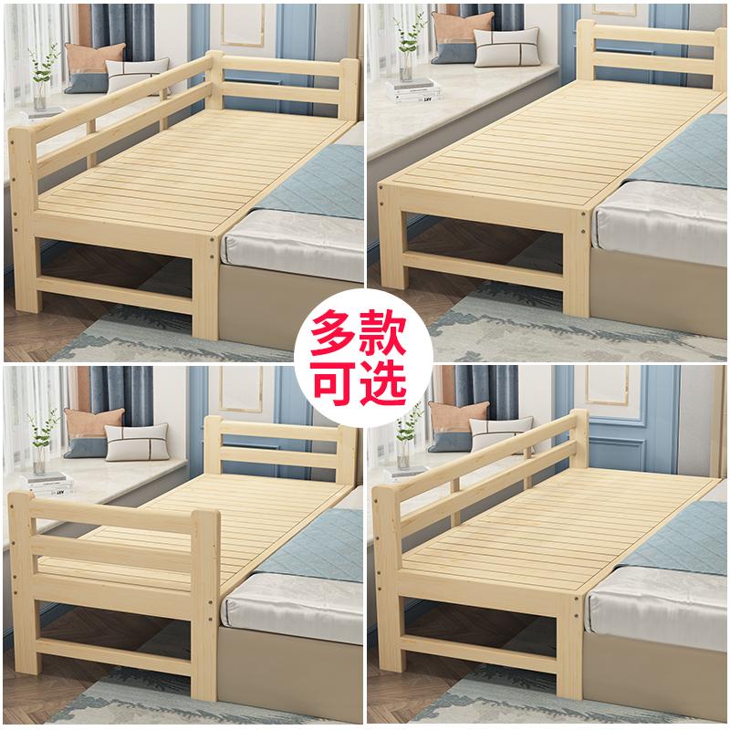 郡宜家具の実用的な木のつなぎ合わせベッドに子供用ベッドのガードレール付きの男の子のシングルベッドの拡張子のベッドの赤ちゃんのベッドの大きさ