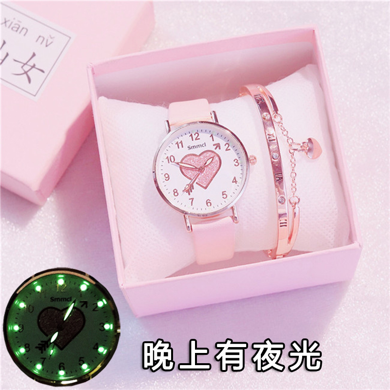 毕业实用女生日礼物送女朋友喜欢的小女孩子软萌妹妹爱心学生手表
