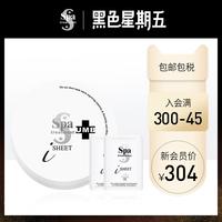 Японский спатерапия увлажняющий укрепляющий черный Глазной яд белый Маска для глаз увлажняющая 64 таблетки для глаз сумки