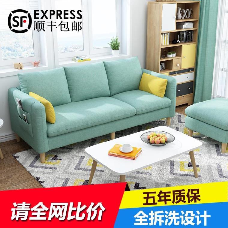 Медицинская мебель Артикул 619531497402
