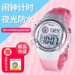 儿童手表女孩男孩防水夜光手表小学生运动电子表女童时尚韩版手表