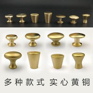 新中式纯铜拉手全铜拉手圆形实心单孔抽屉小拉手橱柜门把手衣柜