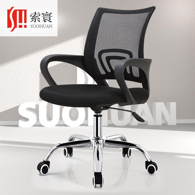 12-02新券学生升降职员办公室座椅网布旋转椅