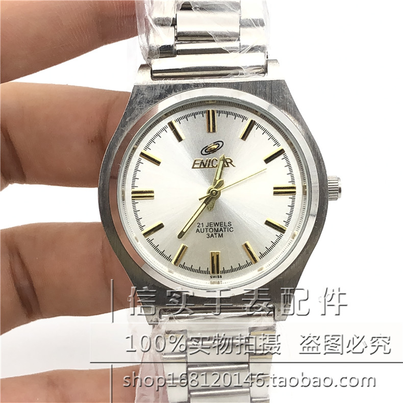 Inger watch middle aged and old people waterproof stainless steel quartz watch Japanese movement electronic watch mens watch package