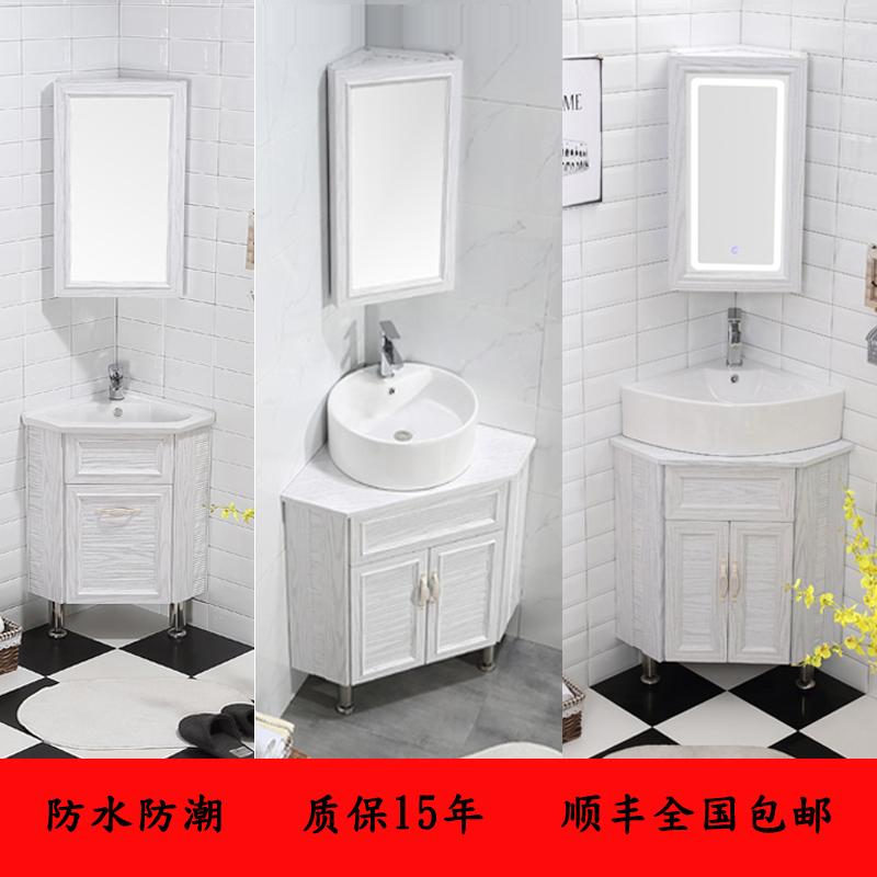 太空铝洗手盆柜组合小卫生间浴室柜转角卫浴柜三角盆洗脸池角落柜图片