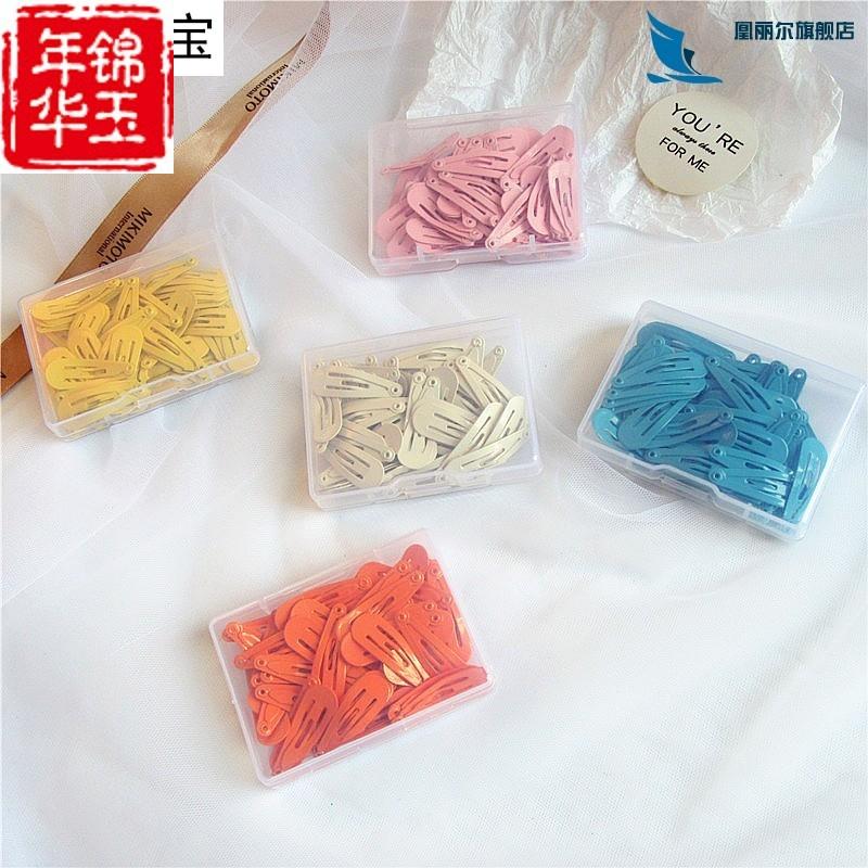 韩国可爱少女心ins马卡龙色刘海夹(用19.31元券)