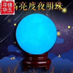 2019夜明珠天然夜光石超亮原石汉白玉夜光球萤石球水晶球摆件家居