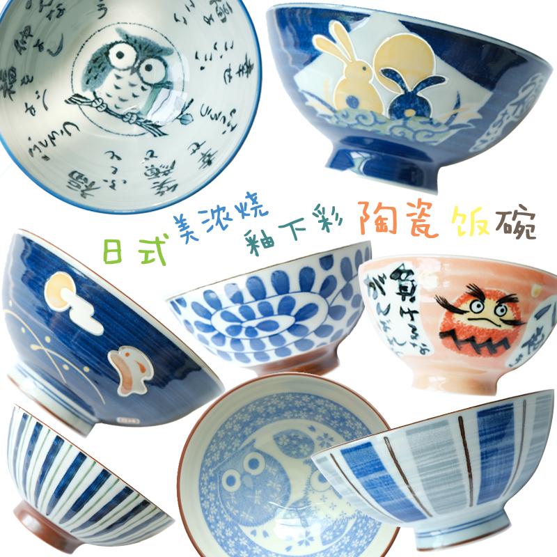 和光小筑和风碗米饭碗デザート招财猫兔釉下彩日本输入