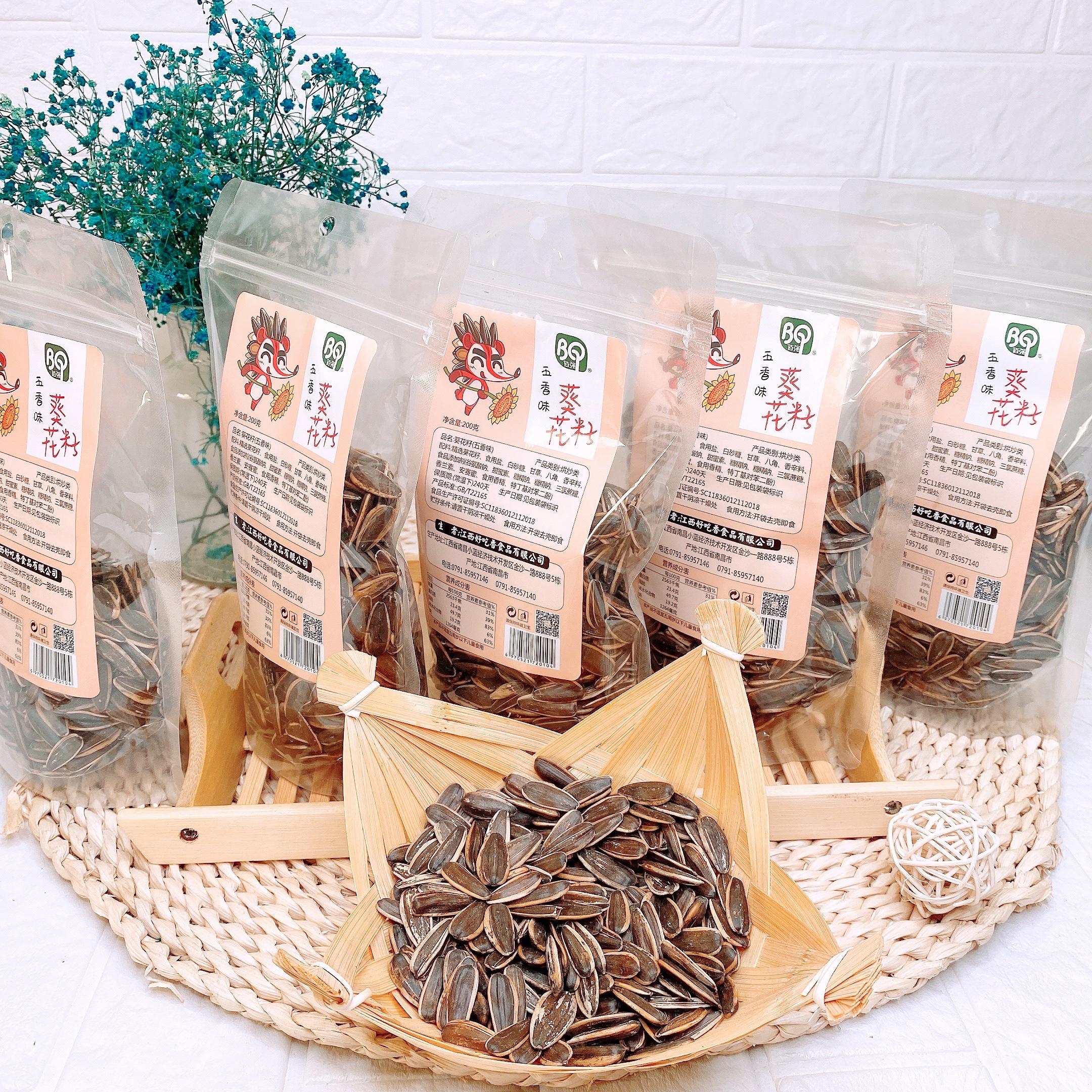 佰强瓜子五香葵花籽 定量装200g*5袋 2斤 中颗粒包邮袋装
