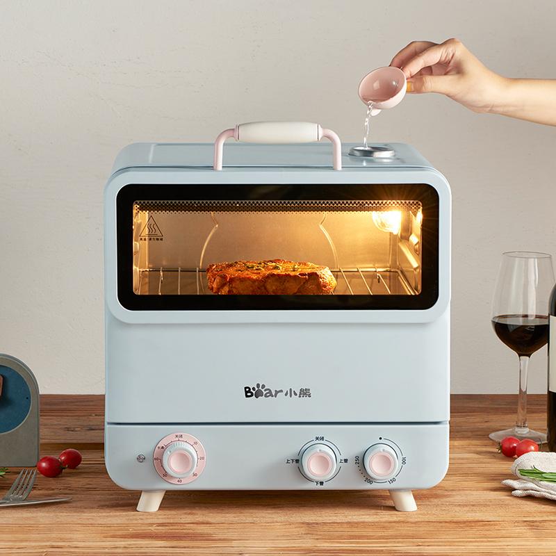 小熊烤箱家用小型電烤箱多功能蒸烤一體機全自動蒸汽烘焙蛋糕20升